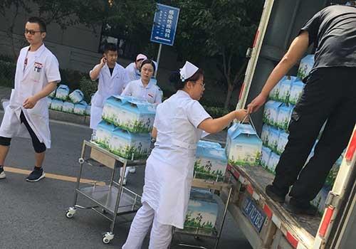西安市中医医院防暑降温品发放