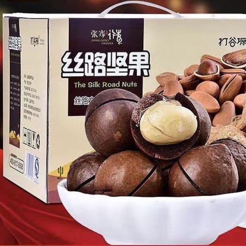 丝路坚果礼盒