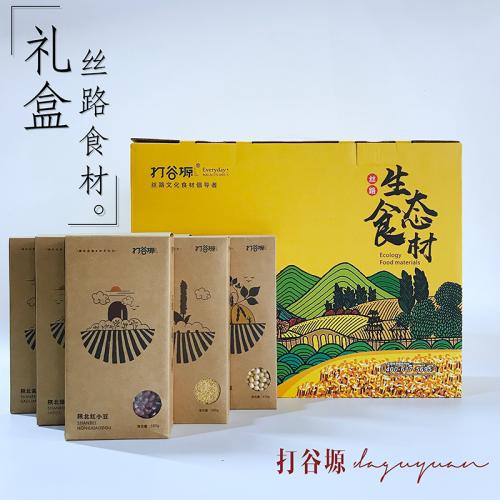 丝路食材礼盒