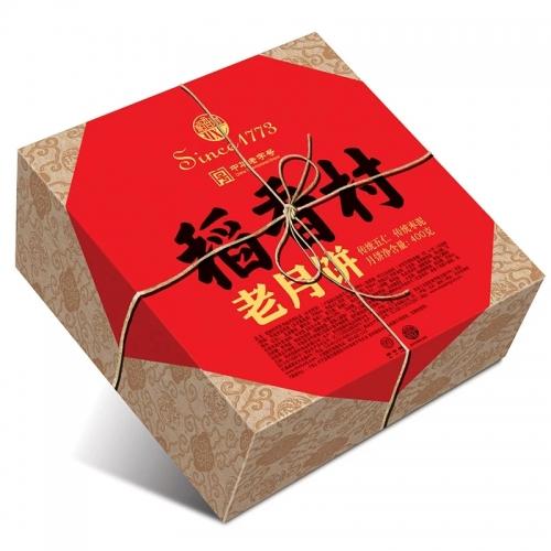 稻香村老月饼