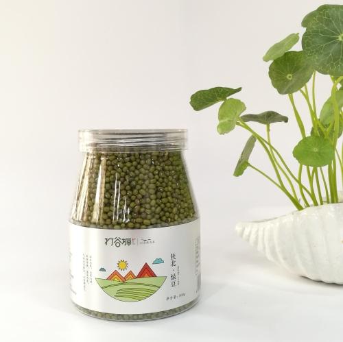 北京陕北绿豆