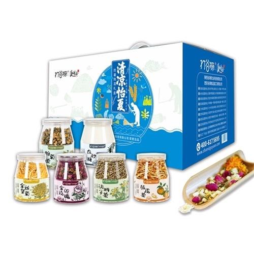 清凉怡夏(花茶礼盒)