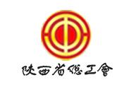 陕西省总公会