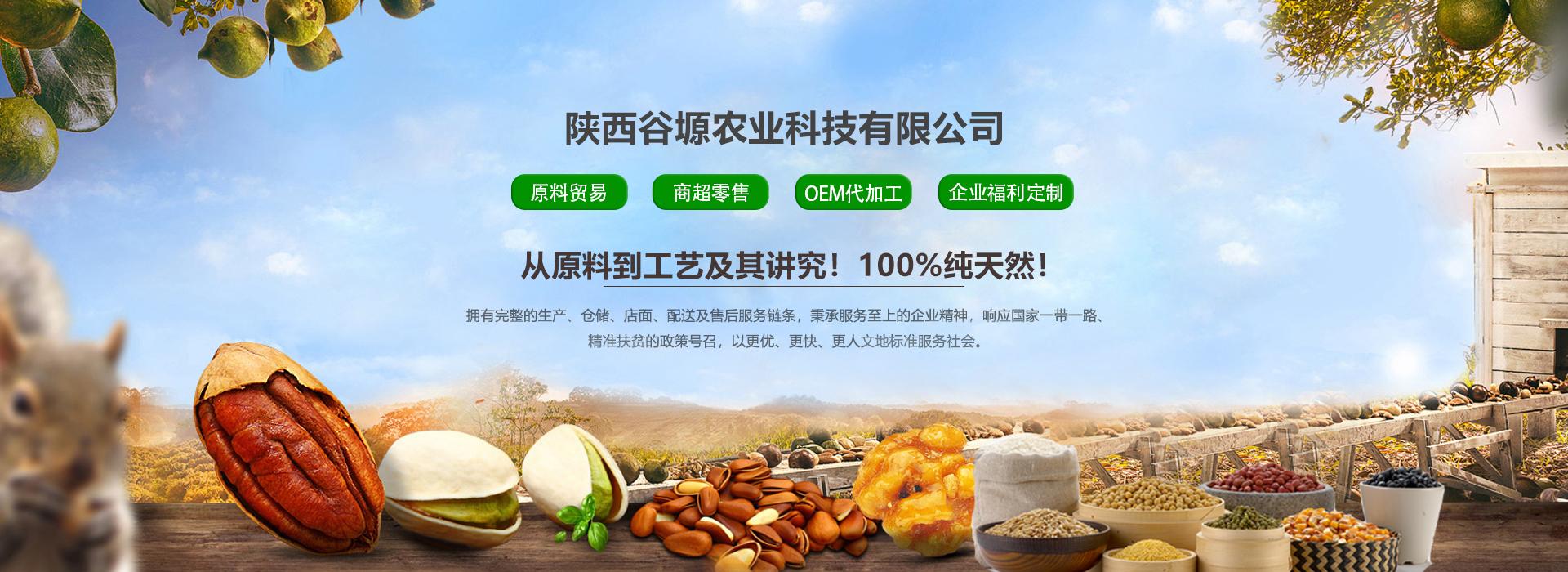 西安企业福利采购