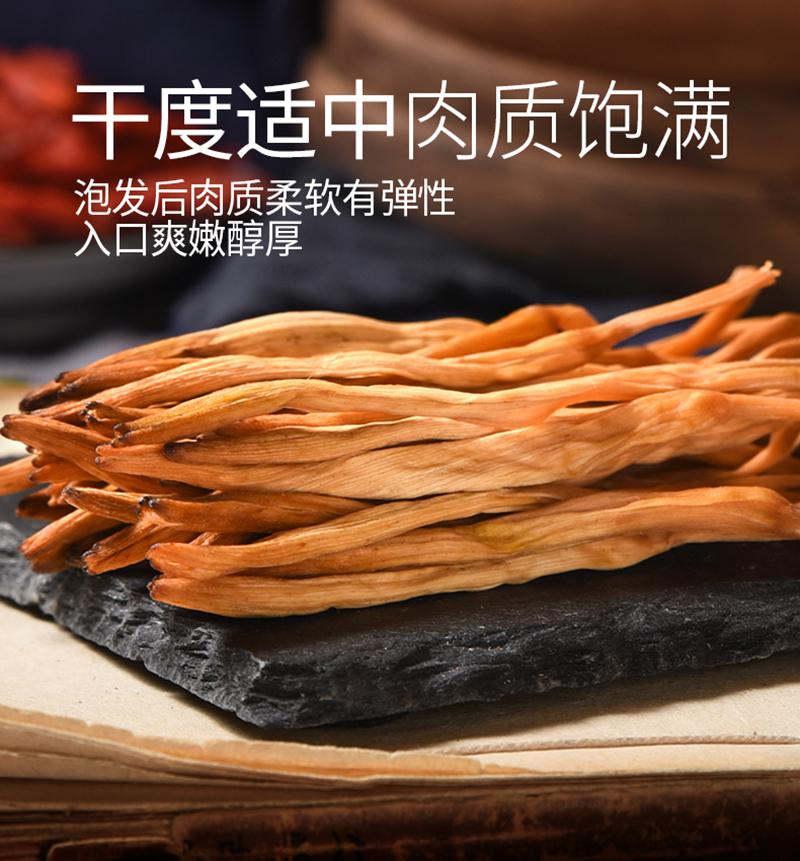 黄花菜5.jpg